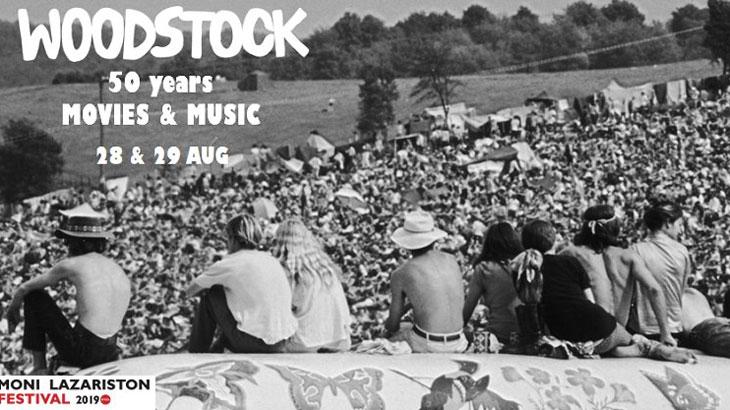50 Χρόνια από το Woodstock