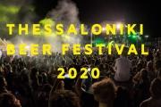 Thessaloniki Beer Festival 20120: