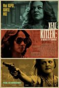 Αφίσα της ταινίας Χελς Κίτσεν: Οι Βασίλισσες του Εγκλήματος (The Kitchen)