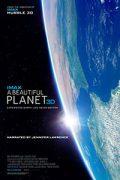 Αφίσα της ταινίας A Beautiful Planet