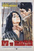 Αφίσα της ταινίας Πριν την Επαναστάση (Prima della Rivoluzione)
