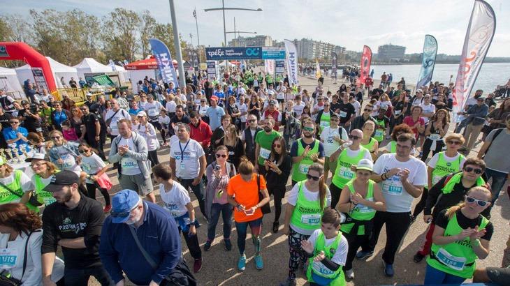 Salonica Run