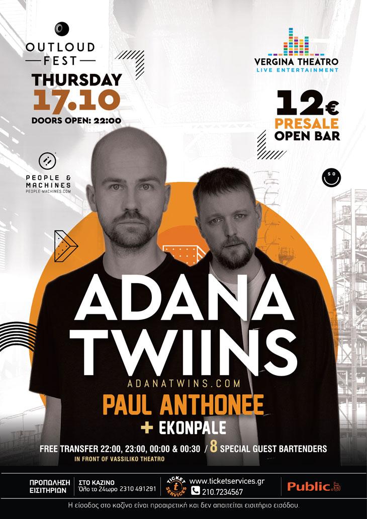 Οι Adana Twins στο Vergina Theatro του Regency Casino Thessaloniki
