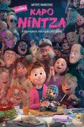 Αφίσα της ταινίας Καρό Νιντζα