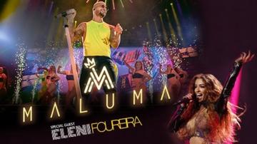 Maluma live in Thessaloniki