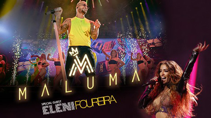 Maluma live in Thessaloniki