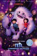 Αφίσα της ταινίας Γέτι, Ο Άνθρωπος των Ιμαλαΐων (Abominable)
