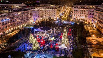 Χριστούγεννα στην Πλατεία Αριστοτέλους
