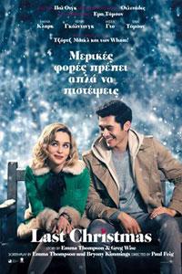 Αφίσα της ταινίας Last Christmas