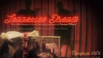 """Tennessee Dream"""