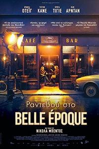 Ραντεβού στο Belle Époque (La Belle Époque)