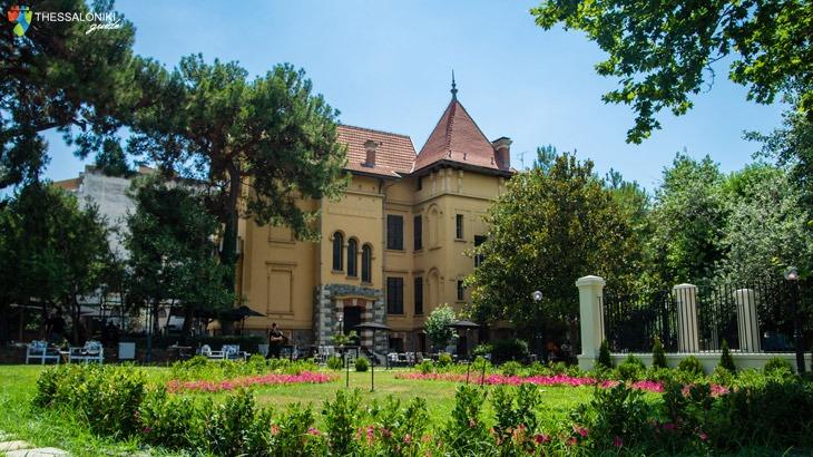 Δημοτική Πινακοθήκη Θεσσαλονίκης - Casa Bianca