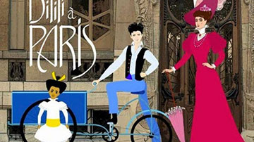 H Ντιλιλί στο Παρίσι
