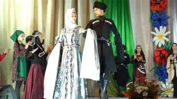 Γεωργιανά Μπαλέτα Ansabli