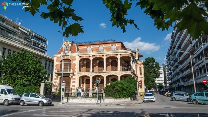Λαογραφικό και Εθνολογικό Μουσείο Μακεδονίας- Θράκης ( Έπαυλη Μοδιάνο)