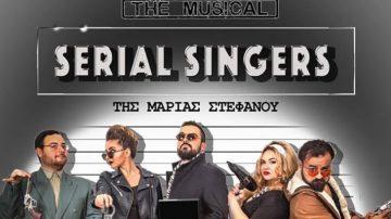 «Serial Singers The Musical»