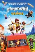 Playmobil: Η ταινία