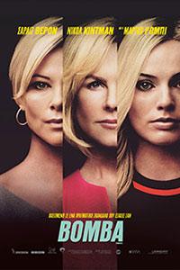 Αφίσα της ταινίας Βόμβα (Bombshell)