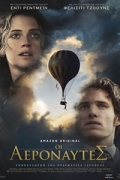 Αφίσα της ταινίας Οι Αεροναύτες (The Aeronauts)