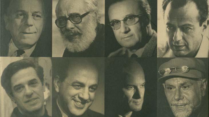 Κινηματογραφικοί Δημιουργοί