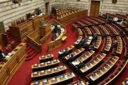 Κοινοβουλευτικό Έργο