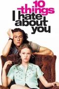 10 Πράγματα που Μισώ σε Εσένα (10 Things I Hate About You)