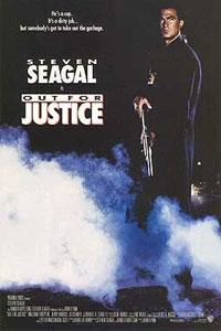 Αφίσα της ταινίας Το Τίμημα του Αίματος (Out for Justice)