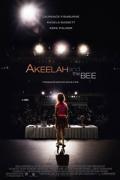 Συλλαβίζοντας το Όνειρο (Akeelah and the Bee)