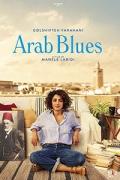Ένα Ντιβάνι στη Τυνησία (Arab Blues)