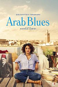 Αφίσα της ταινίας Ένα Ντιβάνι στη Τυνησία (Arab Blues)