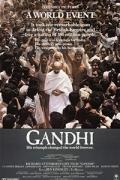 Γκάντι (Gandhi)