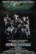 Γκοστμπάστερς (Ghostbusters)
