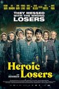 Ηρωικά Χαμένοι (Heroic Losers)