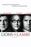 Λέοντες αντί Αμνών (Lions for Lambs)
