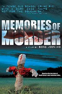 Μνήμες Φόνων (Memories of Murder)