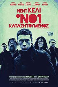 Αφίσα της ταινίας Νεντ Κέλι: Ο Νο 1 Καταζητούμενος (True History of the Kelly Gang)