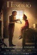 Πινόκιο (Pinocchio)
