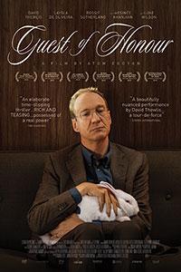 Αφίσα της ταινίας Τιμώμενος Επισκέπτης (Guest of Honor)