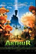Ο Άρθουρ και οι Μινιμόι (Arthur et les Minimoys)