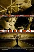Τελευταία Κλήση (Cellular)