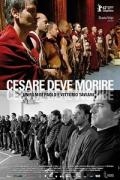 Ο Καίσαρας Πρέπει να Πεθάνει (Cesare deve morire)