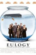 Επικήδειος (Eulogy)