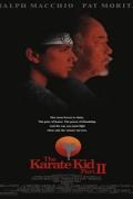 Καράτε Κιντ 2 (Karate Kid II)