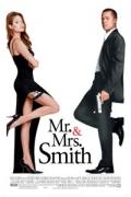 Ο κος & η κα Σμιθ (Mr. & Mrs. Smith)