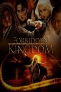 Το Απαγορευμένο Βασίλειο (The Forbidden Kingdom)