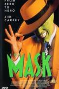 Η Μάσκα (The Mask)