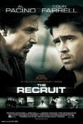 Η Δοκιμασία (The Recruit)