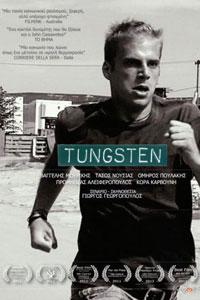 Αφίσα της ταινίας Tungsten