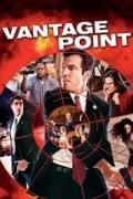 Σημείο Υπεροχής (Vantage Point)