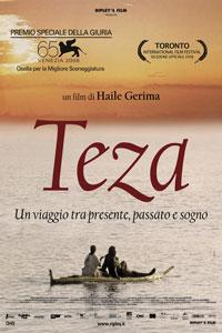 Αφίσα της ταινίας Teza